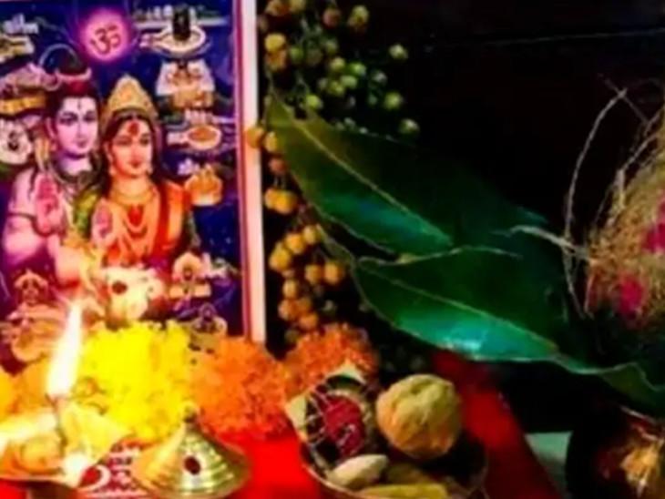 આજે હરિયાળી ત્રીજ, સૌભાગ્ય અને સમૃદ્ધિની કામના સાથે આ દિવસે ભગવાન શિવ-પાર્વતીની પૂજા થાય છે|ધર્મ,Dharm - Divya Bhaskar