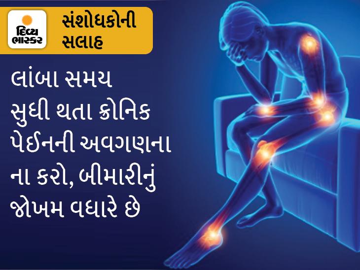 શરીરમાં 9 જગ્યાએ લાંબા સમય સુધી દુખાવો રહે છે, વૈજ્ઞાનિકોએ મેપ બનાવી સમજાવ્યું, પીઠ નીચેથી ઘૂંટણ સુધીની પીડાથી વધારે તકલીફ થાય છે|હેલ્થ,Health - Divya Bhaskar