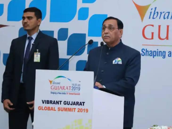 2022ના જાન્યુઆરીમાં 10મી વાઇબ્રન્ટ સમિટ યોજવા સરકારનું આયોજન, સમિટની તૈયારીઓ માટે 9 વિભાગોને સૂચના અપાઈ|અમદાવાદ,Ahmedabad - Divya Bhaskar