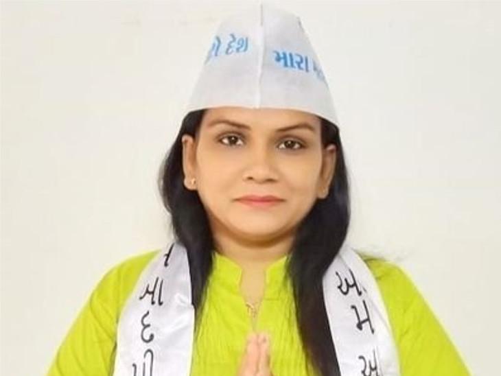 આપના મહિલા કોર્પોરેટર નિરાલી પટેલ. - Divya Bhaskar