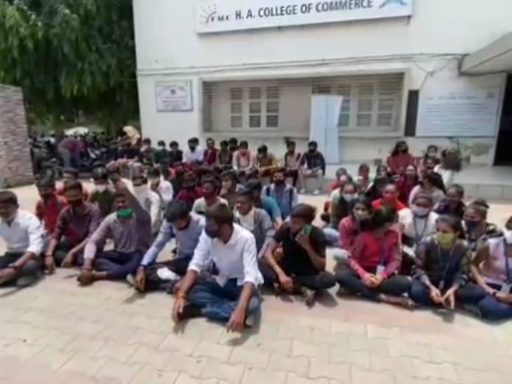અમદાવાદમાં GLS કેમ્પસમાં ગ્રાન્ટેડ કોલેજના ખાનગીકરણ મામલે NSUIએ વિરોધ કર્યો અમદાવાદ,Ahmedabad - Divya Bhaskar