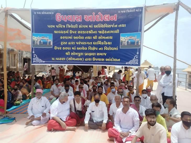 ઉપવાસ પર બેસેલ તીર્થ પુરોહિતો - Divya Bhaskar