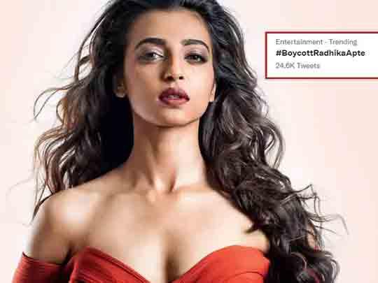 બોલ્ડ સીન માટે રાધિકા આપ્ટે સો.મીડિયામાં ટ્રોલ, યુઝર્સે કહ્યું- ઇન્ડિયન કલ્ચર વિરુદ્ધ કામ કરે છે|બોલિવૂડ,Bollywood - Divya Bhaskar