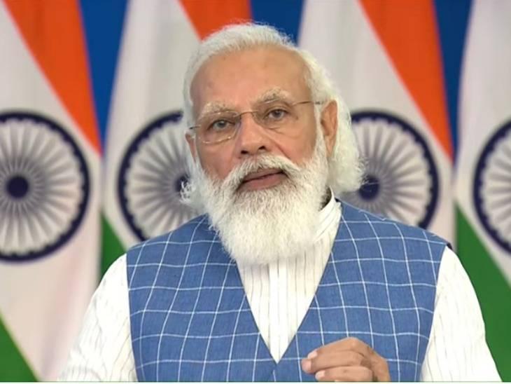 PM મોદીએ કહ્યું, 'જે જૂના વાહનને સ્ક્રેપમાં આપશે તેને સર્ટિફિકેટ મળશે, આ સર્ટિફિકેટથી નવા વાહનની ખરીદીમાં રજિસ્ટ્રેશન ચાર્જ નહીં લાગે, રોડ ટેક્સમાં ડિસ્કાઉન્ટ'|અમદાવાદ,Ahmedabad - Divya Bhaskar