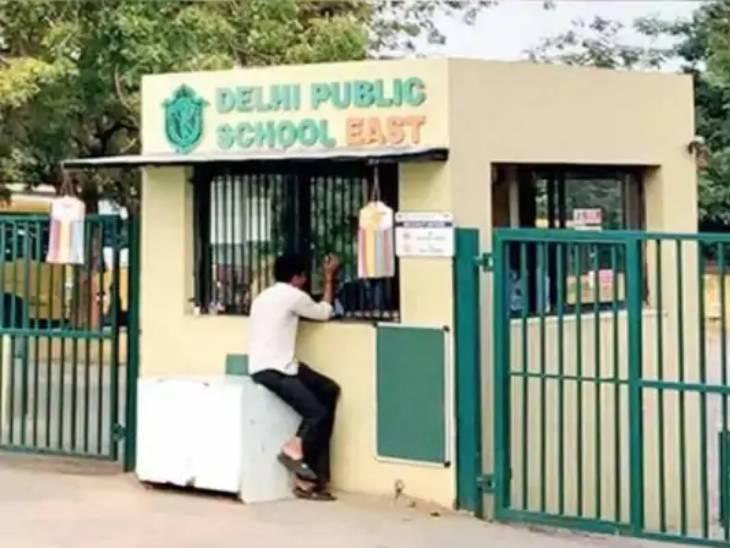 અમદાવાદમાં DPS ઈસ્ટ સ્કૂલ આગામી સપ્તાહમાં માન્યતા માટેની પ્રક્રિયા પૂર્ણ કરીને ફરીવાર શરૂ થશે|અમદાવાદ,Ahmedabad - Divya Bhaskar