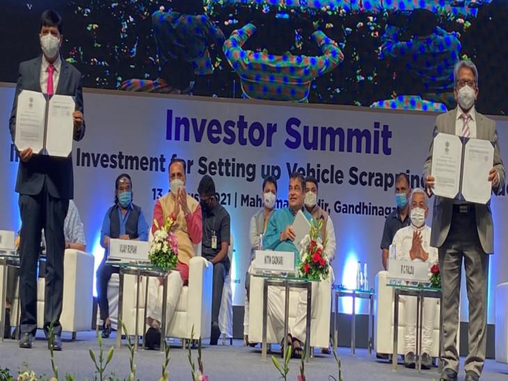 સ્ક્રેપેજ પોલિસી અંતર્ગત ગુજરાત સરકાર સાથે કંપનીઓના કરાર થયા તે સમયની તસવીર.
