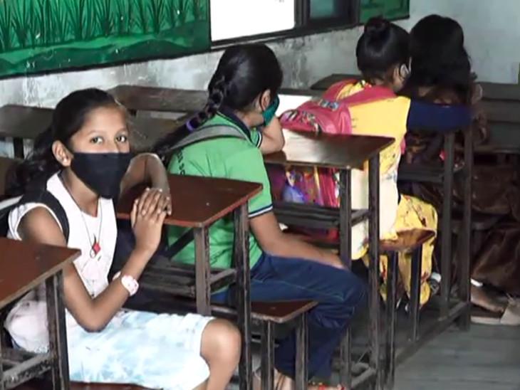 સુરતમાં લિટલ સ્કાય બર્ડ સ્કૂલમાં મંજૂરી વિના ધો. 6, 7 અને 8ના વર્ગો શરૂ, પાલિકાએ 20 હજારનો દંડ ફટકાર્યો|સુરત,Surat - Divya Bhaskar