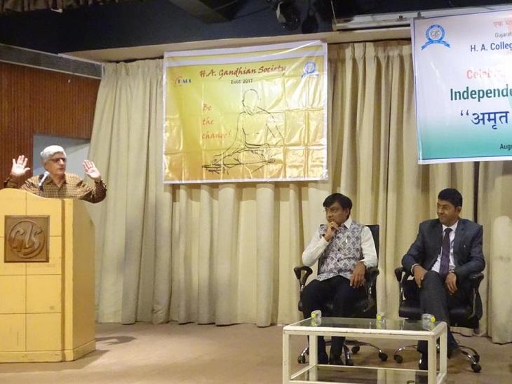 એચ.એ કોલેજ ઓફ કોમર્સ ખાતે સ્વતંત્રતાના 75 વર્ષ પૂર્ણ થતા 'આઝાદી પછીના પડકારો' પર સેમિનાર યોજાયો|અમદાવાદ,Ahmedabad - Divya Bhaskar