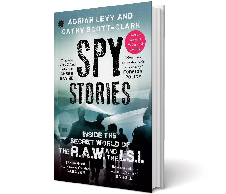 પુસ્તક 'સ્પાય સ્ટોરીઝ: ઇન્સાઇડ ધ સિક્રેટ વર્લ્ડ ઓફ ધ રો એન્ડ ધ ISI'માં દાવો કરવામાં આવ્યો છે કે પઠાણકોટ હુમલામાં સ્થાનિક પોલીસ અધિકારીઓ સામેલ હતા.