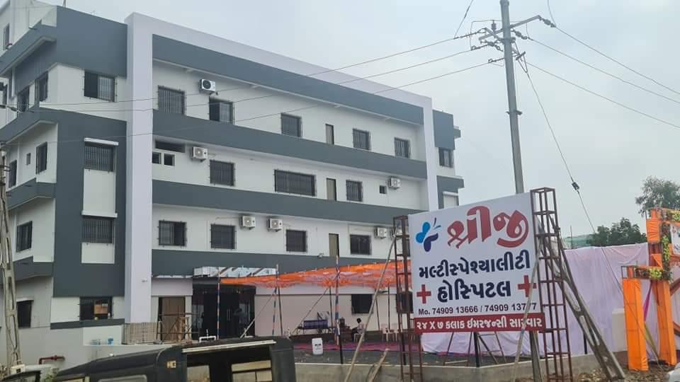 મંજૂરી વગર શરૂ થયેલી હળવદની શ્રીજી હોસ્પિટલને અંતે તાળા લાગ્યા - Divya Bhaskar