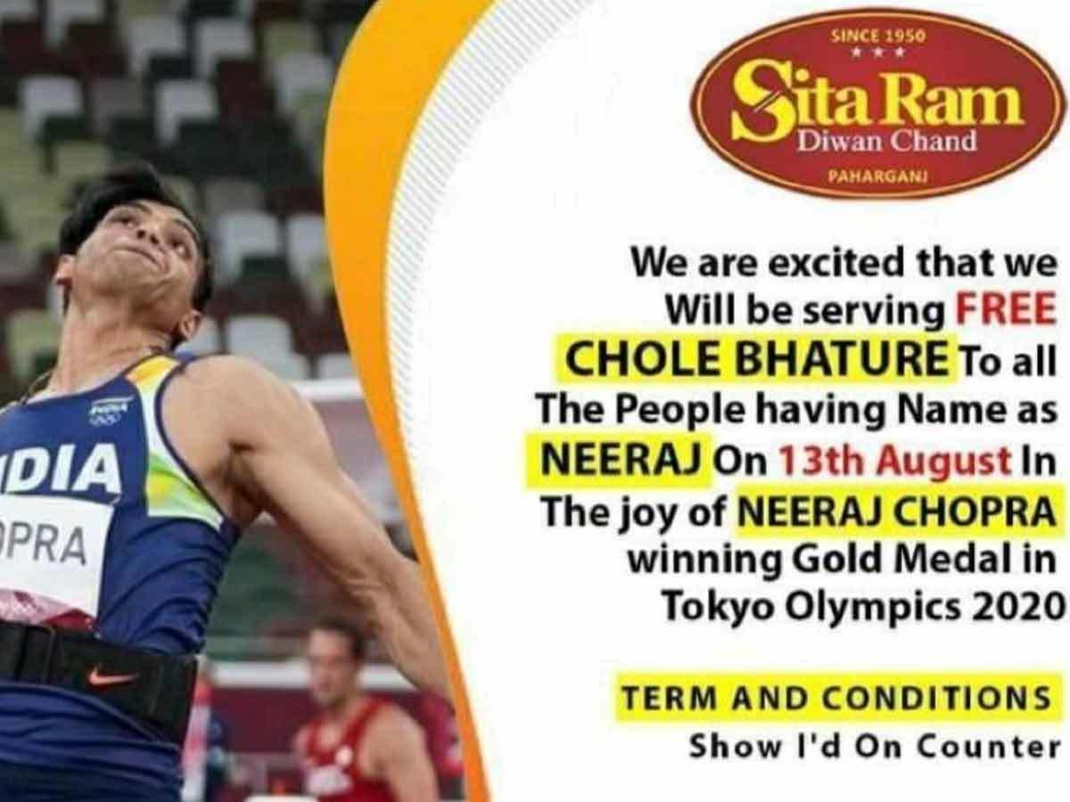 તમારું નામ 'નીરજ' છે? લો, ફ્રીમાં છોલે-ભટુરે ખાઓ! દિલ્હીના પહાડગંજની એક રેસ્ટોરાંની ઑફર