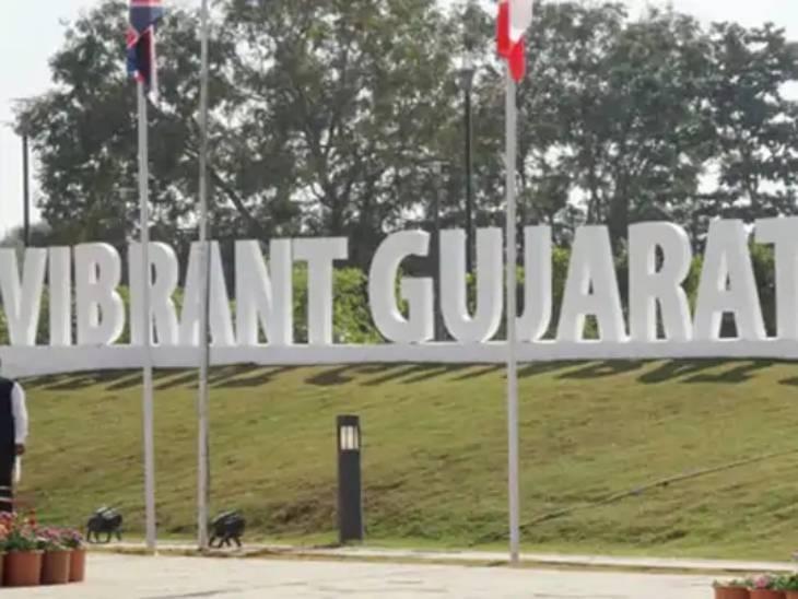 2022માં વાઇબ્રન્ટ ગુજરાત સમિટ યોજવાની તૈયારીઓની સૂચના અપાઈ.