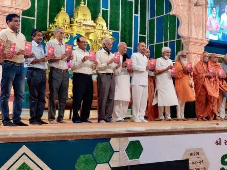 કવિઓ અને લેખકોએ પ્રવચનો કર્યાં હતાં - Divya Bhaskar