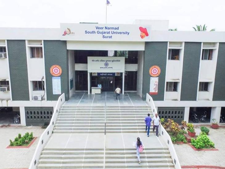 વીએનએસજીયુ નવી પોલિસી અમલ કરનાર ગુજરાતની પ્રથમ યુનિવર્સિટી બની છે.