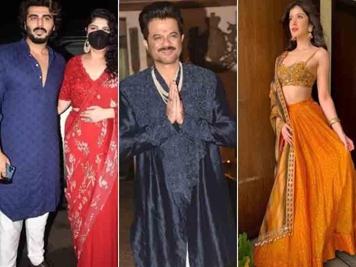 પરિવારના સભ્યોની હાજરીમાં અનિલ કપૂરની બીજી દીકરીએ ઘરમાં જ લગ્ન કર્યા, તસવીરોમાં જુઓ બોલિવૂડ,Bollywood - Divya Bhaskar