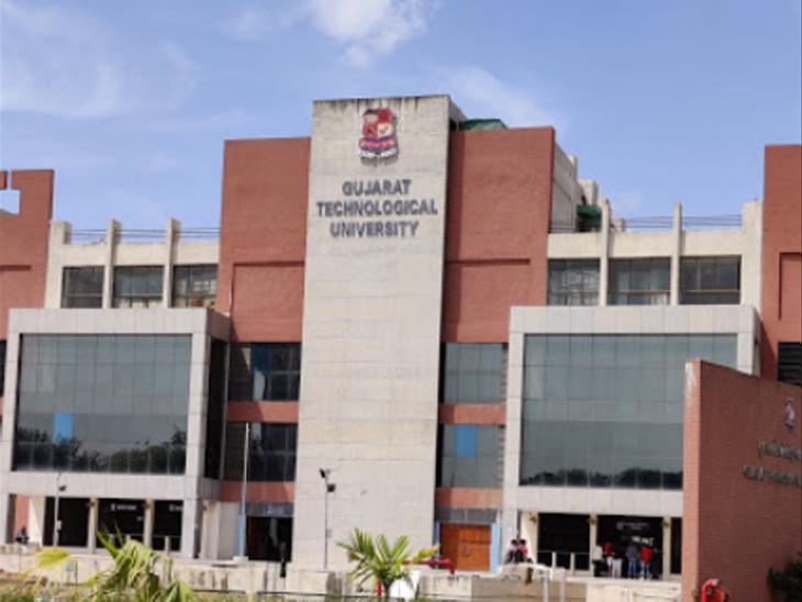 ગુજરાત ટેક્નોલોજિકલ યુનિવર્સિટી - ફાઇલ તસવીર - Divya Bhaskar