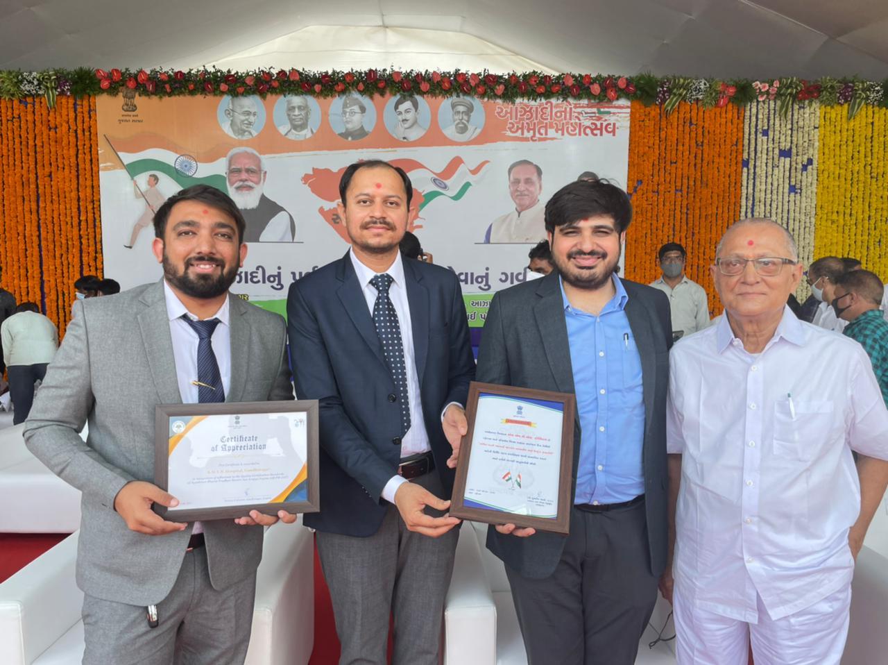 કોરોનાકાળમાં ઉત્કૃષ્ટ કામગીરી અને ઉચ્ચ ગુણવત્તાયુક્ત સેવા આપવા બદલ SMVS હોસ્પિટલનું સન્માન|અમદાવાદ,Ahmedabad - Divya Bhaskar