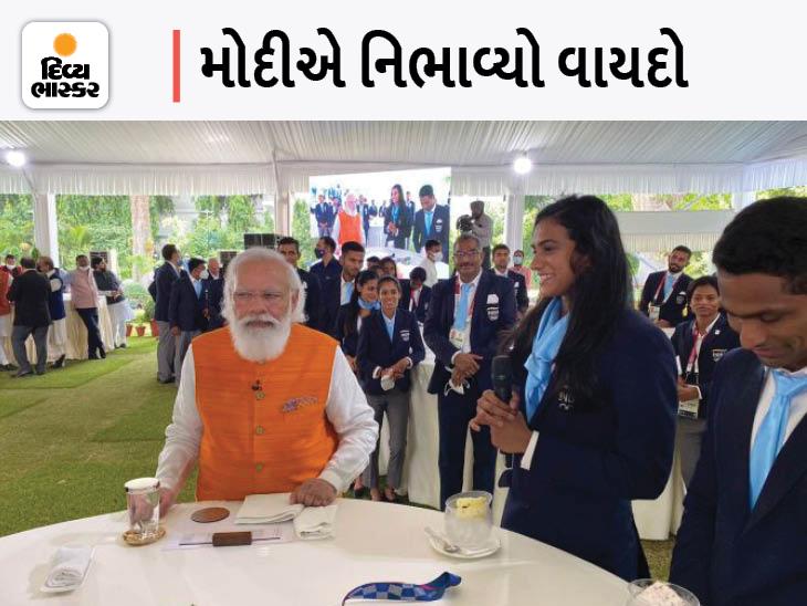 મેડલ જીતીને આવેલી સિંધુની સાથે મોદીએ ખાધો આઇસક્રીમ , ગોલ્ડન બોય નીરજ ચોપરા અને હોકી ટીમને મળ્યા વડાપ્રધાન ઈન્ડિયા,National - Divya Bhaskar