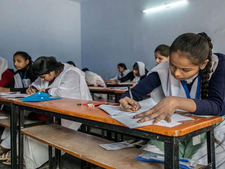 નવી શિક્ષણ નીતિને લઈને શાળા સંચાલકની માંગણી: ધો.9થી 12 સળંગ એકમ, વર્ગદીઠ 2 શિક્ષક અને એક જ વખત LC|અમદાવાદ,Ahmedabad - Divya Bhaskar