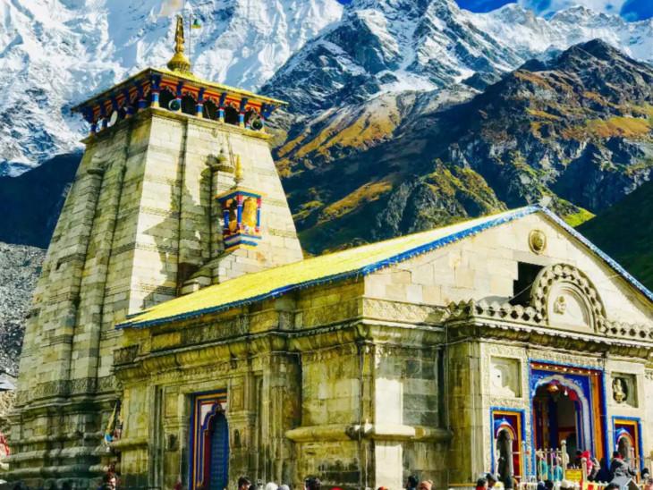 કેદારનાથ ધામ; વિષ્ણુજીના નર-નારાયણ અવતારની ભક્તિથી પ્રસન્ન થઇને શિવજી અહીં પ્રકટ થયાં હતાં|ધર્મ,Dharm - Divya Bhaskar