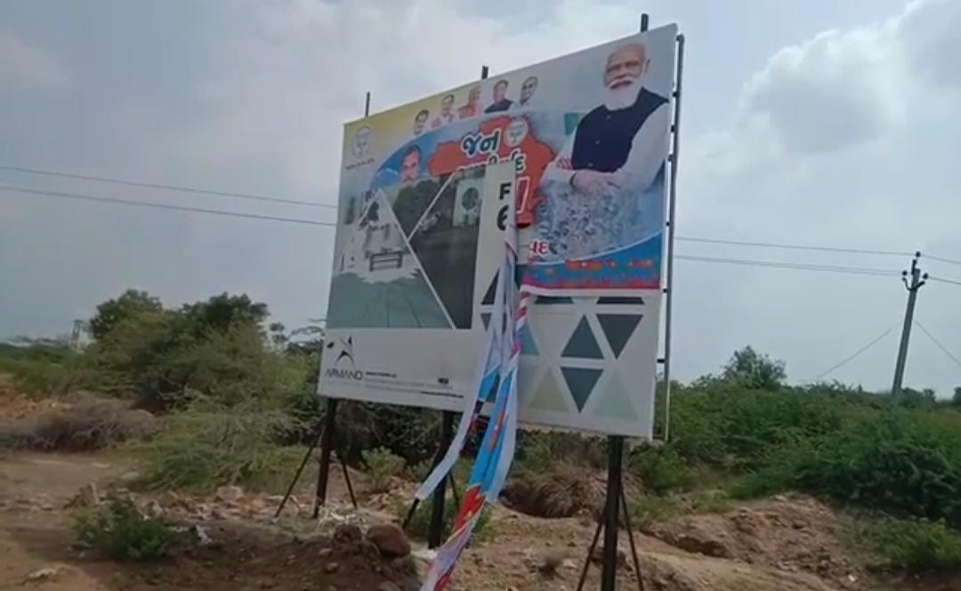 હળવદમાં યોજાનારી જન આશીર્વાદ યાત્રા પૂર્વે વિસ્તારમાં લગાવાયેલા બેનર ફાડી નખાયા, સ્થાનિક નેતાઓના ચહેરાવાળો જ ભાગ દૂર કરાતા આશ્ચર્ય|સુરેન્દ્રનગર,Surendranagar - Divya Bhaskar