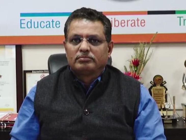 સૌ.યુનિ.ના કુલપતિ ડો.નીતિન પેથાણીના નામે સોશિયલ સાઇટ પર ફેક એકાઉન્ટ બનાવવામાં આવ્યું, હેકરે તેમના ફ્રેન્ડસને રિકવેસ્ટ મોકલી રૂપિયાની માગણી કરી|રાજકોટ,Rajkot - Divya Bhaskar