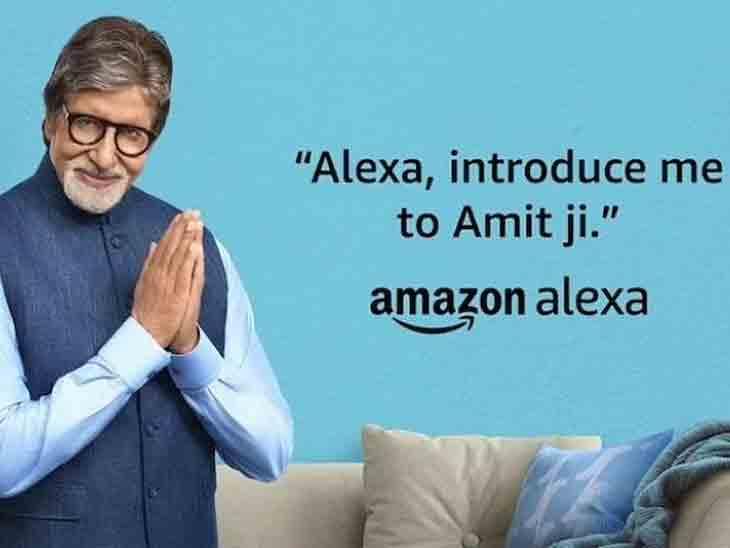 અમિતાભ બચ્ચન તમારા સવાલનો જવાબ આપશે, 149 રૂપિયા ચૂકવવા પડશે|બોલિવૂડ,Bollywood - Divya Bhaskar