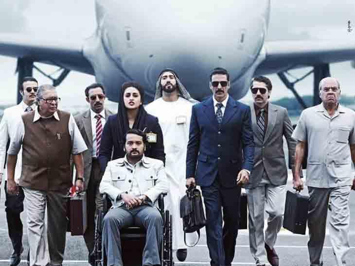 અક્ષય કુમારની 'બેલબોટમ' કોરોનાકાળમાં ચાહકોને થિયેટર સુધી લાવવાની ક્ષમતા ધરાવે છે બોલિવૂડ,Bollywood - Divya Bhaskar