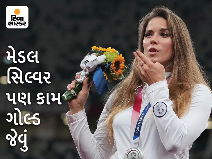 નવજાત બાળકની હાર્ટ સર્જરી માટે પોલેન્ડની મારિયાએ પોતાના ઓલિમ્પિક સિલ્વર મેડલની હરાજી કરી, લગભગ 92 લાખ રૂપિયા એકઠાં કર્યા સ્પોર્ટ્સ,Sports - Divya Bhaskar