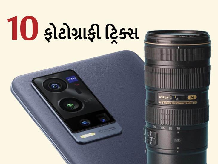 સોશિયલ મીડિયામાં તમારા ફોટોઝ પર અઢળક લાઈક્સ મેળવવી છે? તો સેલ્ફી અને રિઅર કેમેરાથી ફોટોગ્રાફીની આ 10 ટ્રિક્સ ફોલો કરો|ગેજેટ,Gadgets - Divya Bhaskar