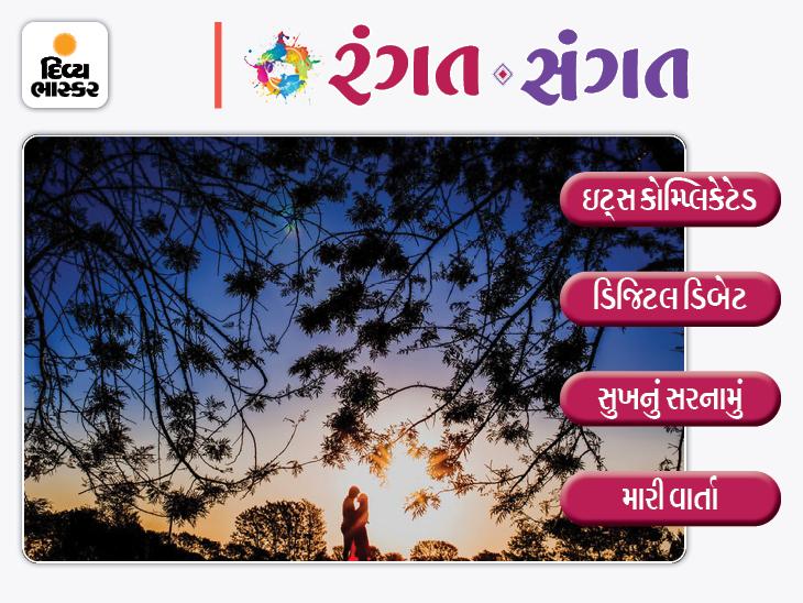 તાલિબાનના દાવા પર ભારત ભરોસો રાખી શકે? પ્રેમની તાકાત માણસને ફરી જીવતો કરી શકે? રક્ષાબંધનની બે વાર્તા સહિત આજનું આખું 'રંગત સંગત'|રંગત-સંગત,Rangat-Sangat - Divya Bhaskar