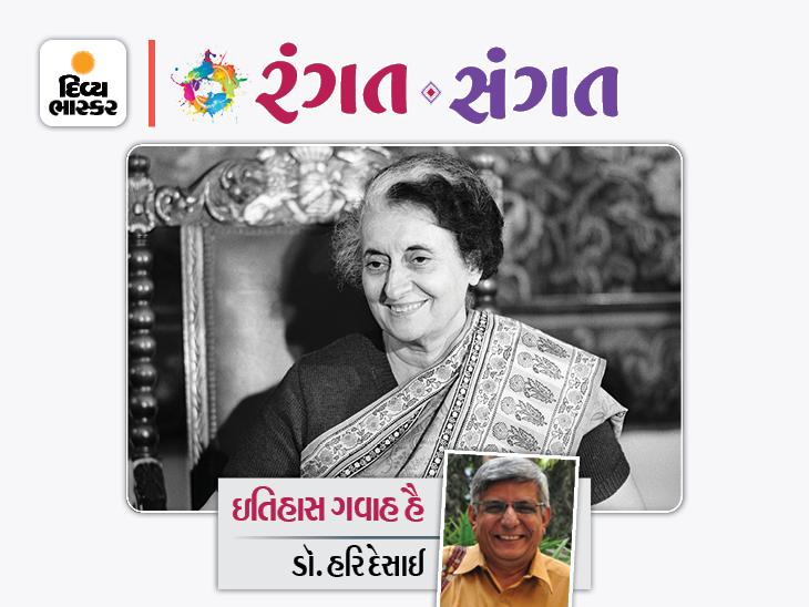 સર્વાનુમત વડાપ્રધાન નહીં, પણ સાંસદોના મતદાનથી વડાપ્રધાન બનવાની ઐતિહાસિક ઘટના|રંગત-સંગત,Rangat-Sangat - Divya Bhaskar