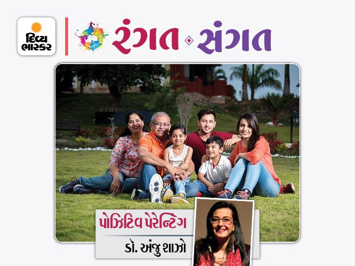 શું તમે દુવિધામાં છો કે તમારા બાળક માટે ન્યુક્લિયર ફેમિલી સારું કે જોઈન્ટ ફેમિલી?|રંગત-સંગત,Rangat-Sangat - Divya Bhaskar