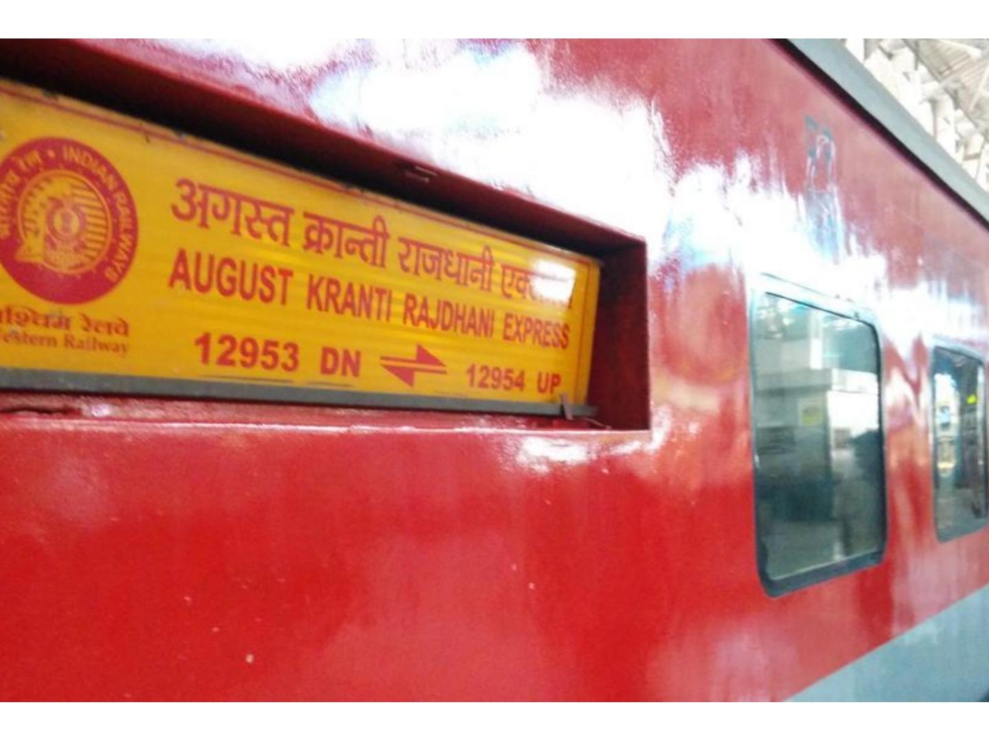 મુંબઈથી હ.નિઝામુદ્દીન જતી અગસ્ત ક્રાંતિ ટ્રેનની અડફેટે પાંચ ગાયો આવી જતા પેસેન્જરોના શ્વાસ અદ્ધર થયા,20 મિનિટ બાદ ટ્રેન રવાના કરાઈ|નવસારી,Navsari - Divya Bhaskar