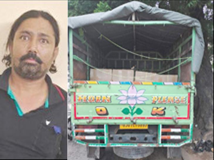 રાજકોટના ગુંદા ગામના પાટીયા પાસેથી ક્રાઇમ બ્રાન્ચે 5 લાખની કિંમતનો 900 બોટલ વિદેશી દારૂ ઝડપ્યો, એક શખસની ધરપકડ|રાજકોટ,Rajkot - Divya Bhaskar