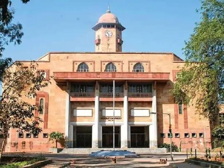 ગુજરાત યુનિવર્સિટી પ્રવેશ પ્રક્રિયાના બેથી ત્રણ રાઉન્ડ બાદ સીટો અને કોલેજો વધારવા નિર્ણય લેશે|અમદાવાદ,Ahmedabad - Divya Bhaskar