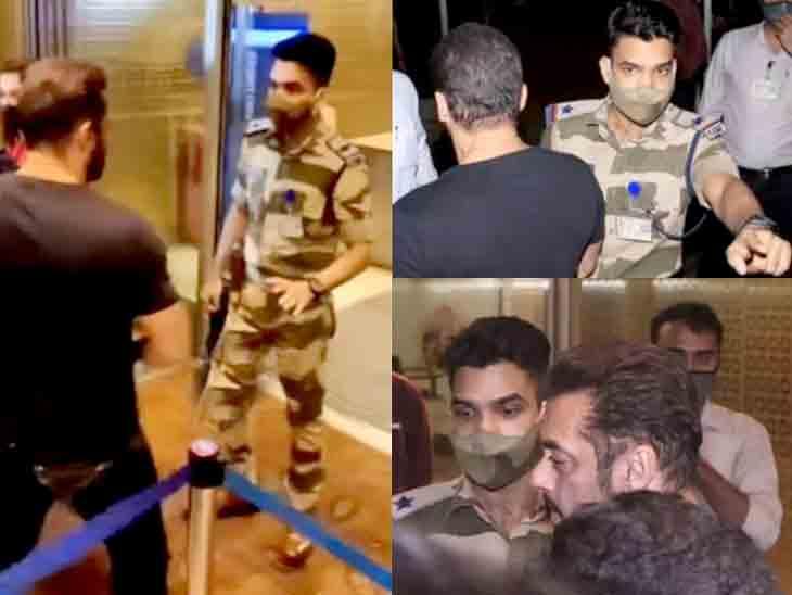 સલમાન ખાનને એરપોર્ટ પર રોકનારા ASI મુશ્કેલીમાં મૂકાયા, CISFએ મોબાઈલ જપ્ત કર્યો બોલિવૂડ,Bollywood - Divya Bhaskar