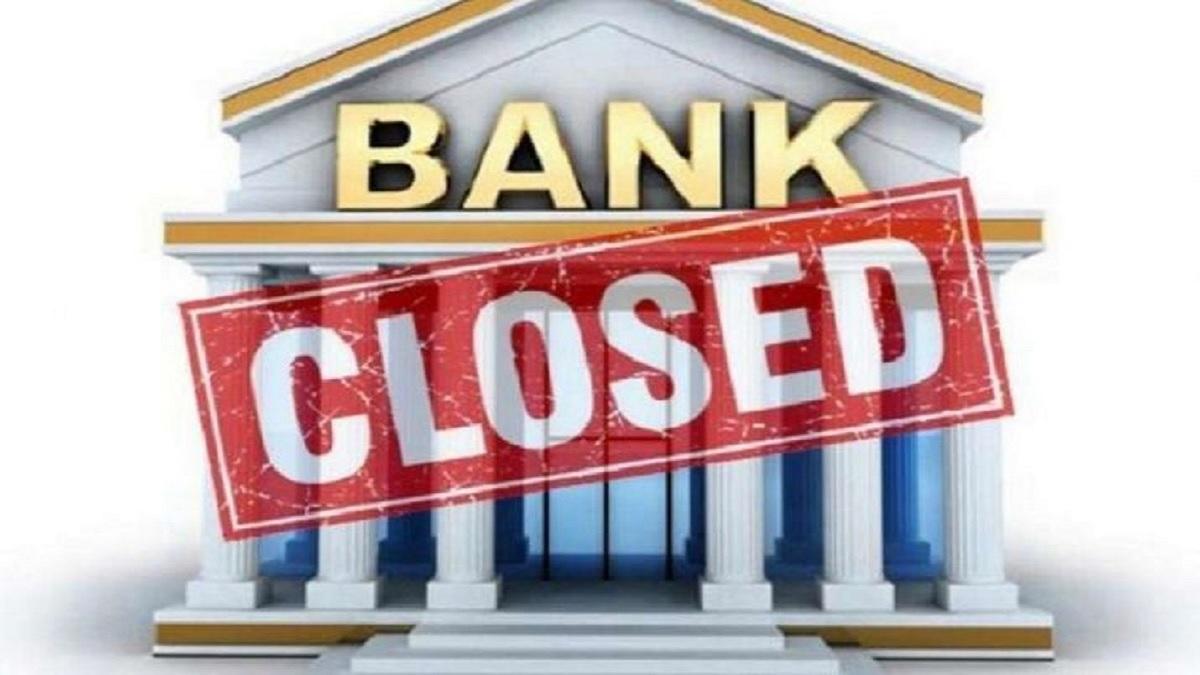 ઝડપથી પતાવી લેજો બેંકને લગતા કામ, આ સપ્તાહમાં સતત 4 દિવસ સુધી બેંક બંધ રહેશે, જુઓ રજાનું આખુ લિસ્ટ|યુટિલિટી,Utility - Divya Bhaskar