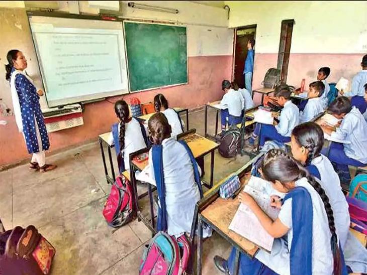 ધોરણ 6થી ઉપરના વર્ગો માટે શાળામાં જ પરીક્ષા યોજવા બાબતે સંચાલક મંડળે શિક્ષણમંત્રીને પત્ર લખ્યો|અમદાવાદ,Ahmedabad - Divya Bhaskar