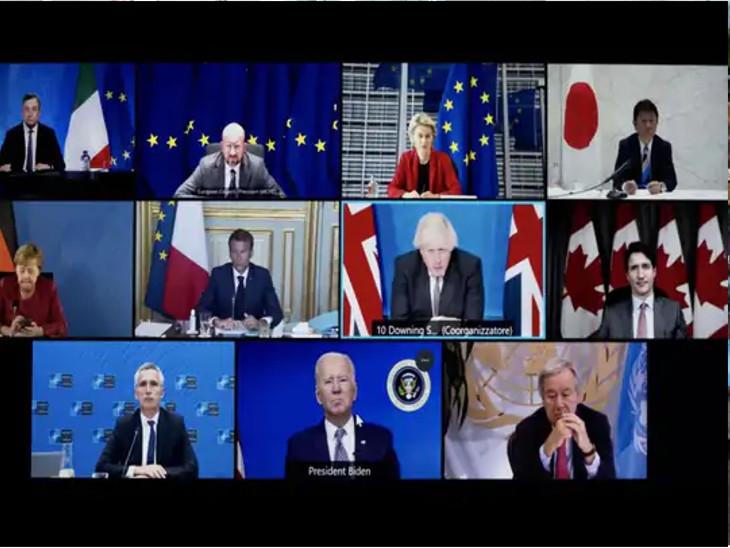 મંગળવારે અફઘાનિસ્તાનની ચિંતાને લઈને G7 દેશોની બેઠક યોજાઈ હતી.