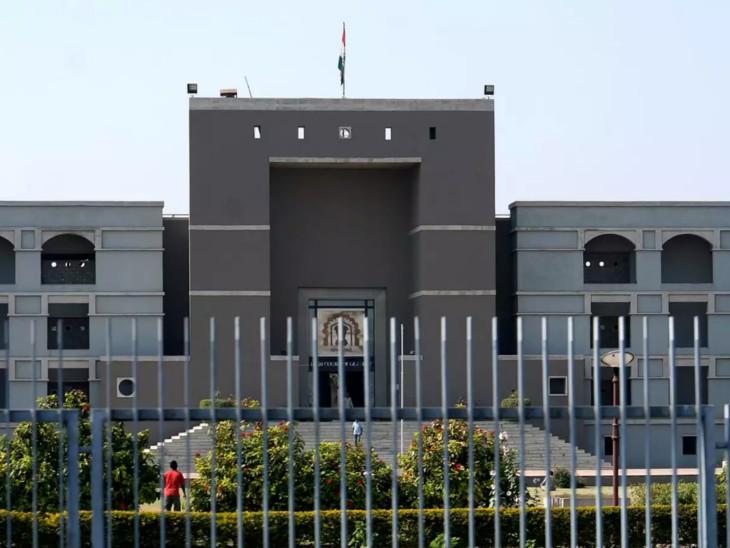 ગુજરાત હાઇકોર્ટ - ફાઇલ તસવીર. - Divya Bhaskar