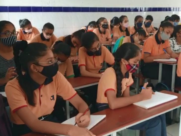 કેટલા વિદ્યાર્થીઓના વાલીઓ સંમતિ પાઠવશે- પ્રતીકાત્મક તસ્વીર - Divya Bhaskar