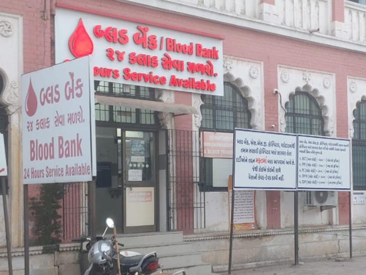 વડોદરાની સયાજી હોસ્પિટલમાં બ્લડ બેંક છેલ્લા 57 વર્ષથી કાર્યરત છે - Divya Bhaskar