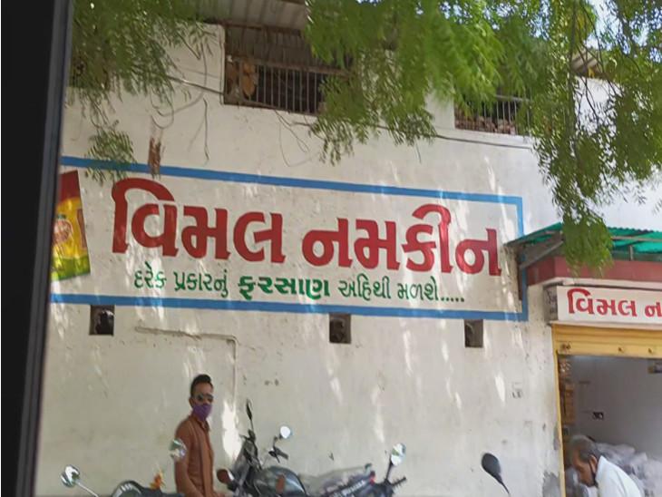 રાજકોટમાં શ્રાવણ માસ દરમિયાન મકાઈના લોટમાંથી બનાવેલી 4 કિલો પેટીસનો મળી, આરોગ્ય વિભાગે સ્થળ પર નાશ કર્યો રાજકોટ,Rajkot - Divya Bhaskar
