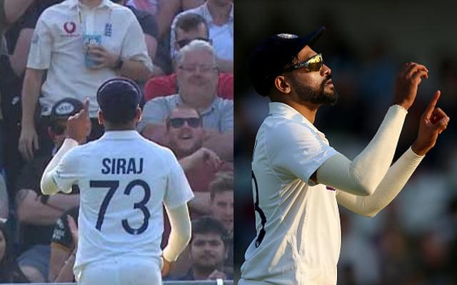 સિરાજે હાથ દ્વારા 1-0નો ઈશારો કરી દર્શકોને જણાવ્યું કે સિરીઝમાં ભારત આગળ છે.
