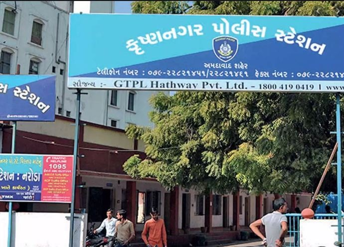 કૃષ્ણ નગર પોલીસ સ્ટેશનની ફાઈલ તસવીર