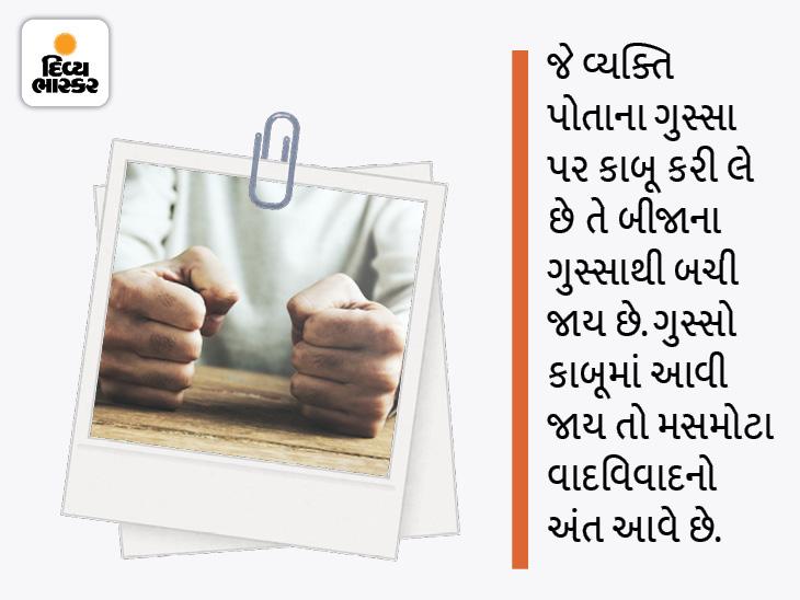 જો દર વર્ષે એક ખરાબ આદત છોડવામાં આવે તો થોડાંક જ વર્ષોમાં ખરાબમાં ખરાબ માણસ સારો બની શકે છે|ધર્મ,Dharm - Divya Bhaskar