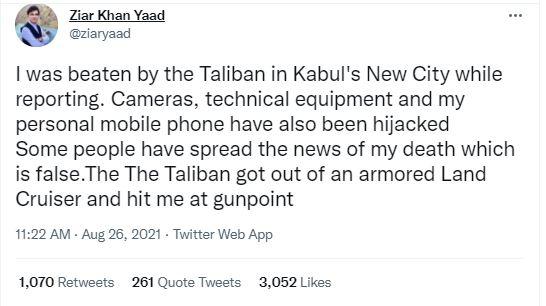 સોશિયલ મીડિયામાં મોતના સમાચાર વાઈરલ થતા આ ટ્વિટ કરીને તેમણે સ્પષ્ટતા કરવી પડી