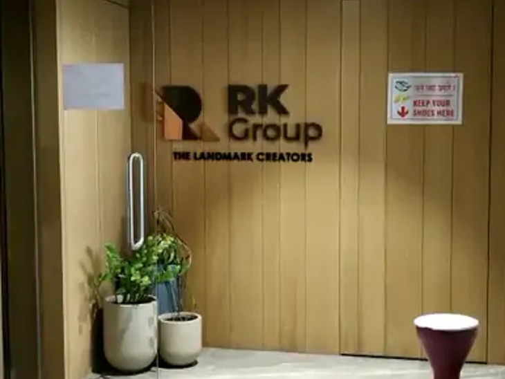 RK ગ્રુપ પર ITનું સૌથી મોટું સર્ચ-ઓપરેશન. - Divya Bhaskar