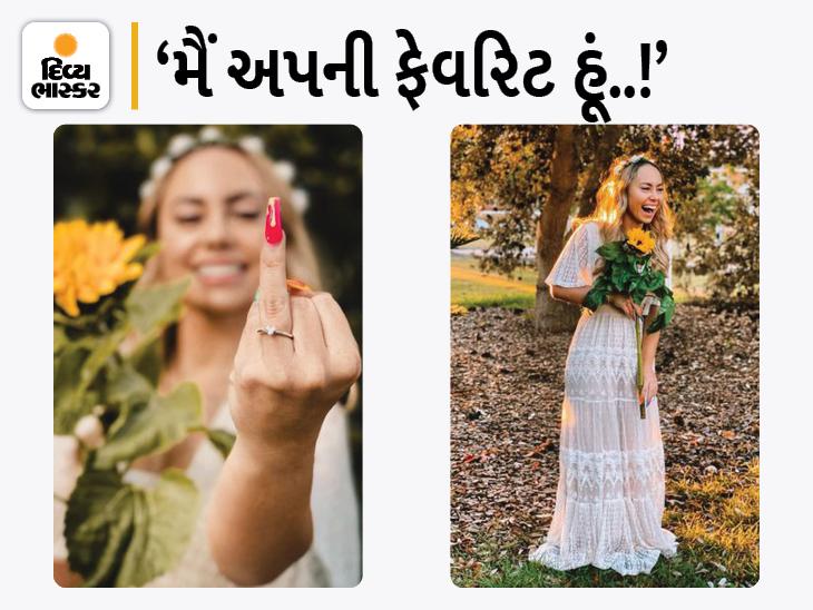 ઓસ્ટ્રેલિયાની યુવતીએ તેના પાર્ટનર સાથે સગાઈ તોડીને પોતાની સાથે લગ્ન કર્યા, પેટ્રિકાએ કહ્યું, 'બીજામાં પ્રેમ શોધવાને બદલે પોતાને પ્રેમ કરતા શીખો'|લાઇફસ્ટાઇલ,Lifestyle - Divya Bhaskar
